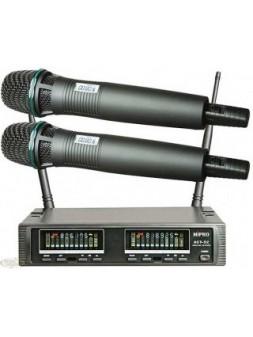 Double micro HF main